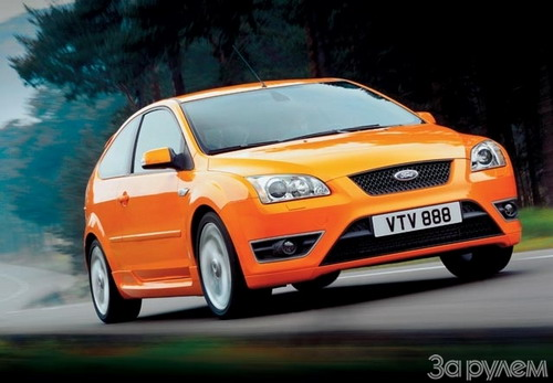 Ford Focus ST. Ярко-синий апельсин