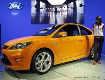 Обновленный Ford Focus начнут собирать в России в феврале