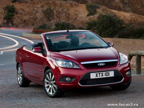 Ford показал обновленный Ford Focus CC