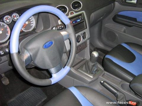 Схема проверка одновременности включение контактов масленного выключателя Клуб форд фокус нужна схема установки ремня...