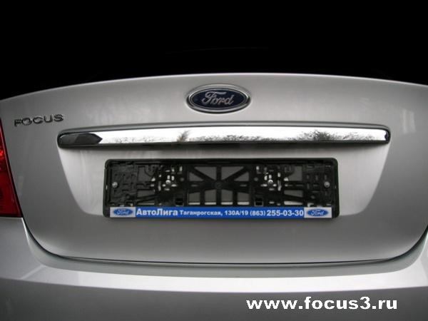 Cедан Ford Focus, цвет - Moondust silver metallic