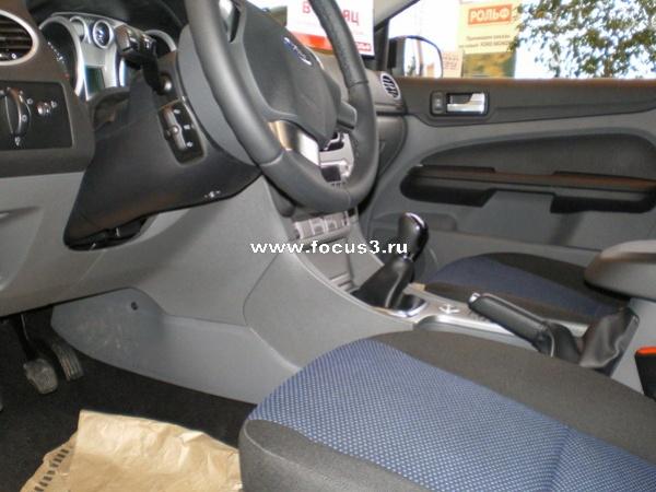 Ford Focus (комплектация Comfort + пакет Sport)
