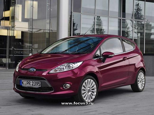 New Ford Fiesta - новый житель Кёльна