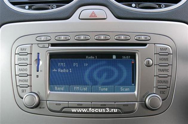 форд фокус 2 хэтчбек схема электропроводки.