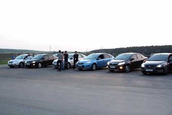 Встреча Фокусоводов в Калуге