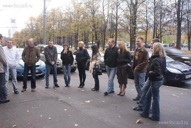 Праздничная встреча в Москве (Часть II)