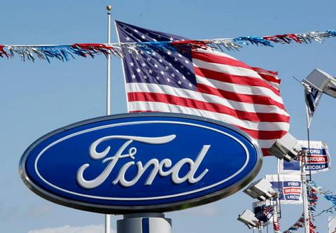 Ford получил крупнейшую прибыль за последние 10 лет
