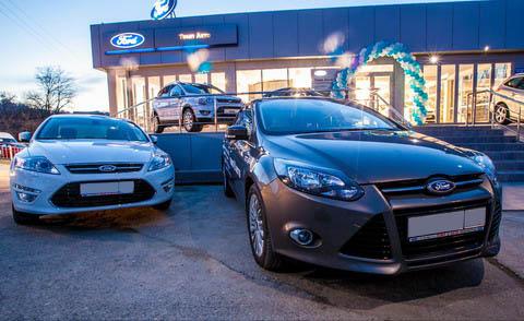 Выгодные предложения на автомобили Ford