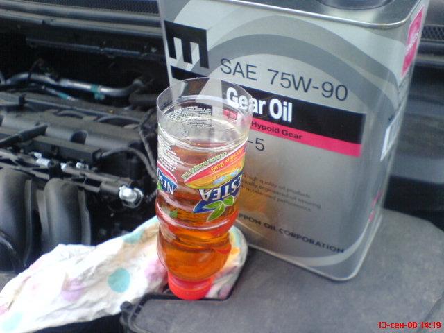 FF2 2008 Замена масла в коробке передач