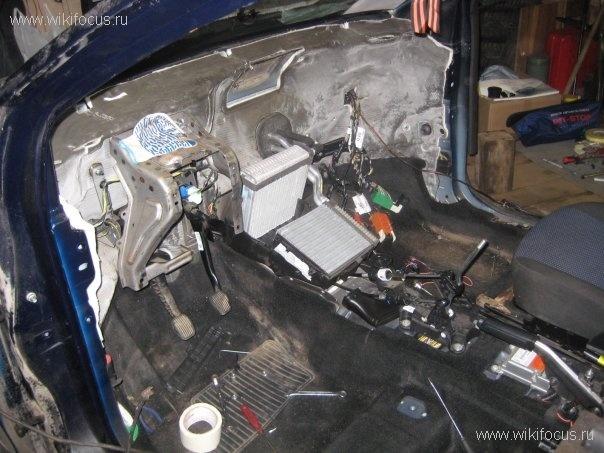 FF2 Замена кондиционера на климат-контроль