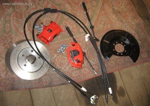 FF2 Замена тормозных барабанов на диски