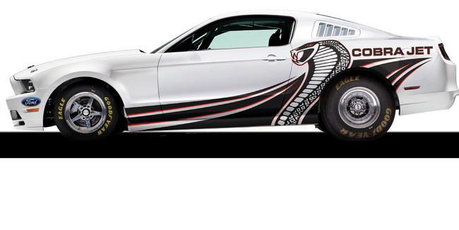 Ford Mustang Cobra Jet получит новые цвета