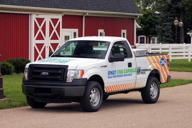 2014 Ford F-150 получит CNG/LPG версию