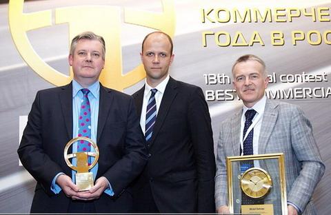 Компания Ford Sollers удостоена престижной награды