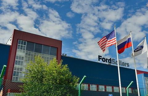 Ford Sollers отмечает второй юбилей