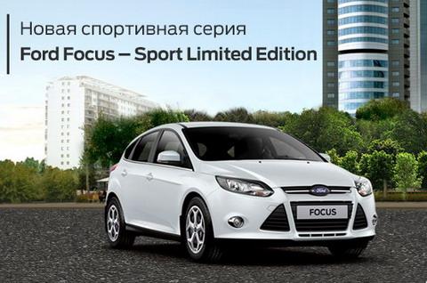 ���������� ����� Ford Focus