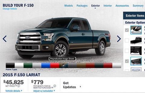 Заработал онлайн конфигуратор нового Ford F-150