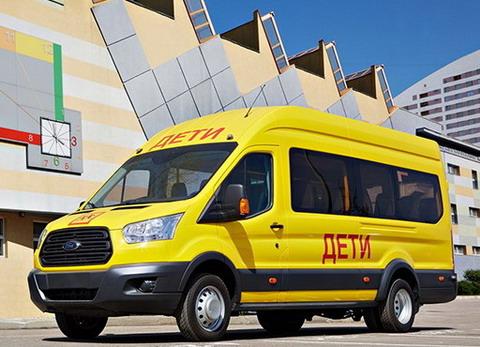 Ford Sollers поставит партию школьных автобусов МОиН Республики Татарстан