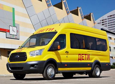 Ford Sollers поставила партию школьных автобусов Астраханской области