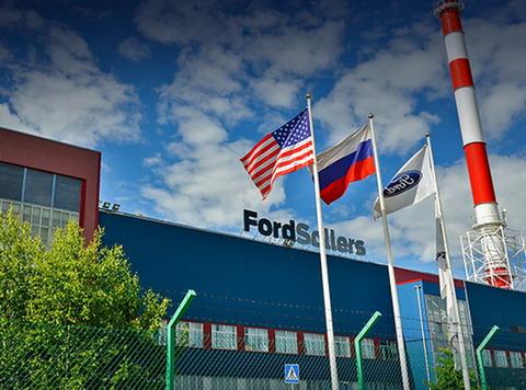 Ключевые события пяти лет деятельности Ford Sollers в России